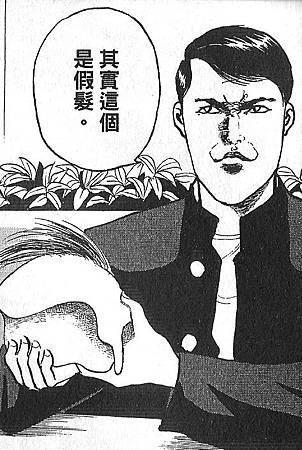 02-1林田.jpg