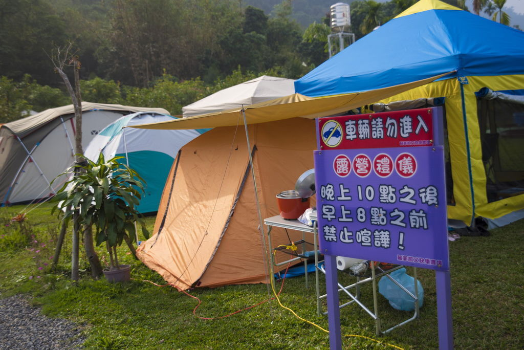 campsite09.jpg