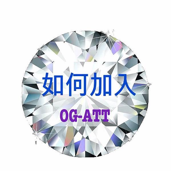 OG8.jpg