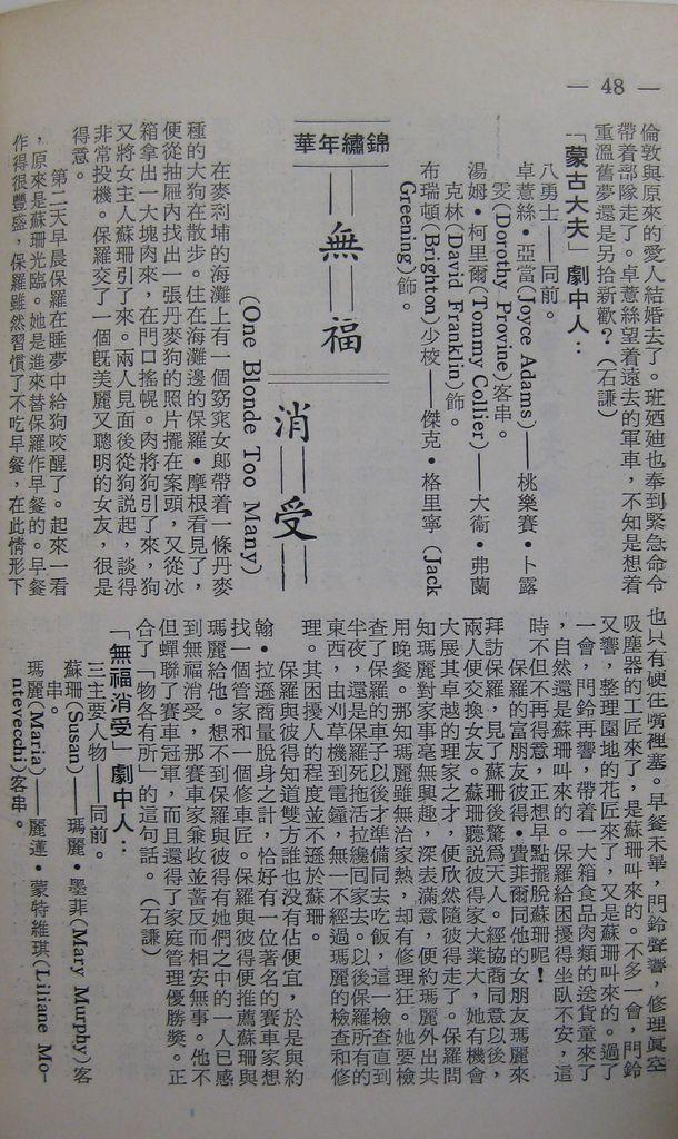 tab26