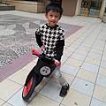 20131124_152556.jpg