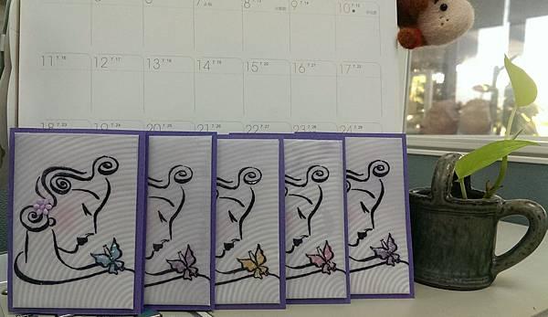 ATC交換 - 【2014.08 神秘的紫色】