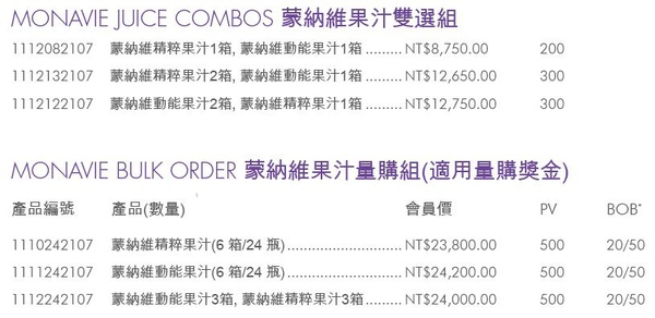 price02.JPG