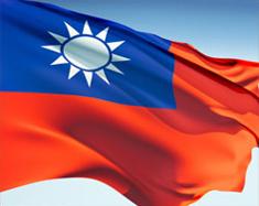 taiwan_flag.jpg