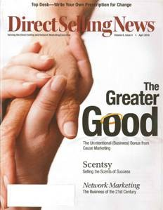 DSN-Greater-Good