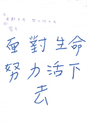 瑞榮簽名.jpg
