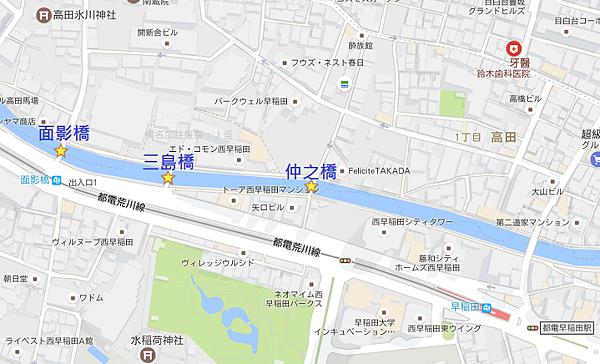 神田川面影橋位置圖.png