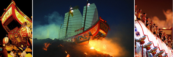 2009東港王船祭.jpg