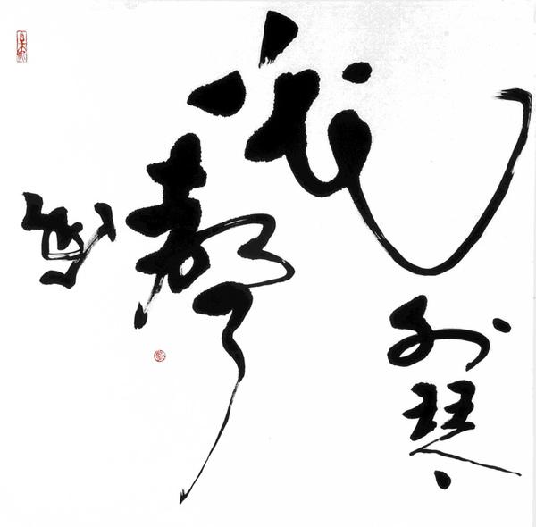 劉雄俊2010-03.jpg