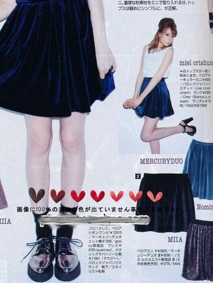 復古金絲絨短裙