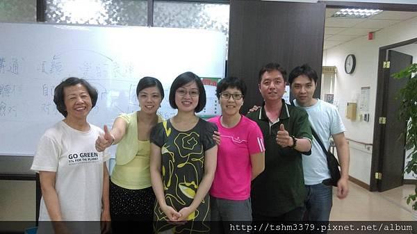 2015.05.14 永和日照中心公益講座<傾聽,愛的表達>