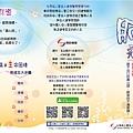 肺病_正-01.jpg