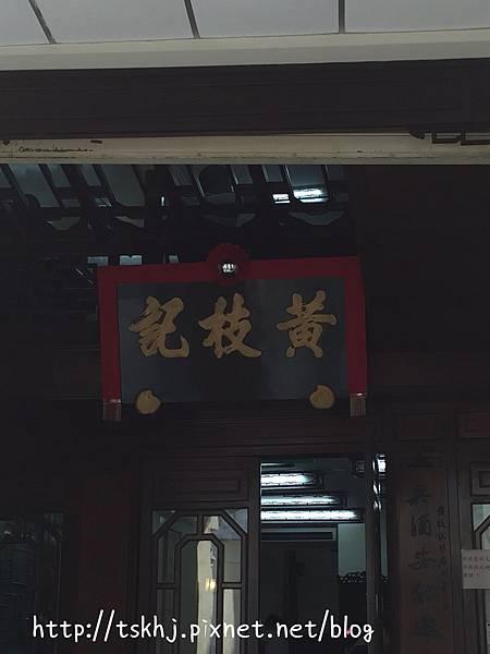 20150817~22_7502.jpg