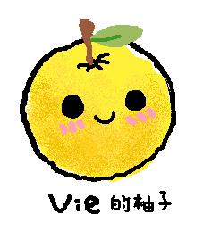 柚子.bmp