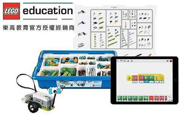 樂高教育商品照片_35.jpg