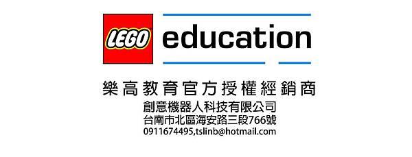 樂高教育商品照片_30.jpg