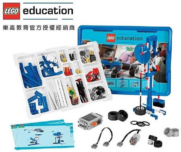 樂高教育商品照片_9.jpg