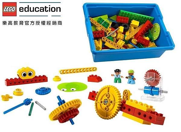 樂高教育商品照片_8.jpg