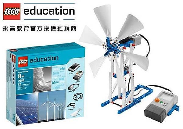 樂高教育商品照片_15.jpg