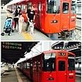 IMG_3556_Fotor_Collage.jpg