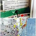 IMG_3678_Fotor_Collage.jpg