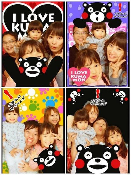 IMG_3964_Fotor_Collage.jpg