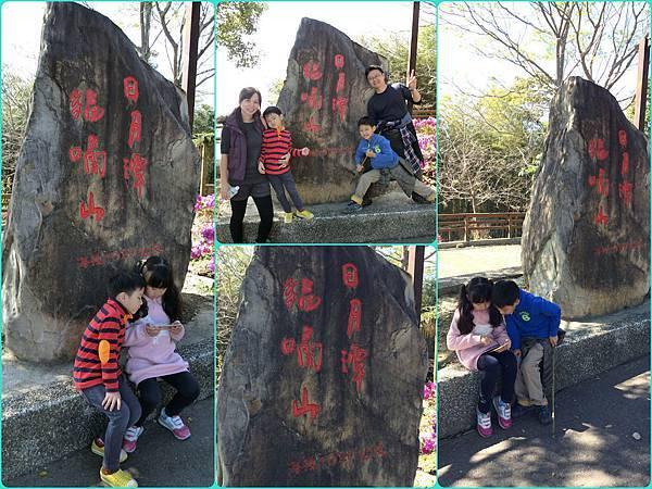 IMG_2479_Fotor_Collage.jpg