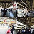 IMG_6921_Fotor_Collage.jpg