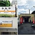 IMG_6943_Fotor_Collage.jpg