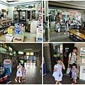 IMG_6985_Fotor_Collage.jpg