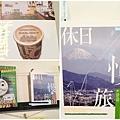 IMG_7045_Fotor_Collage.jpg