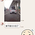 S__26509444.jpg