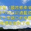 IMG_845.JPG