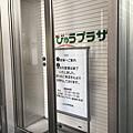 IMG_9455.3.jpg