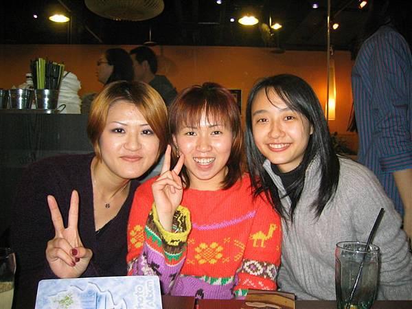 小米、依婷、磊磊