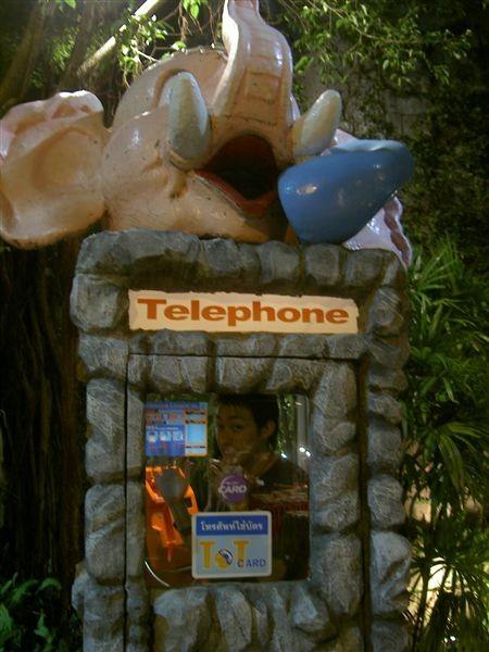 大象電話亭耶...