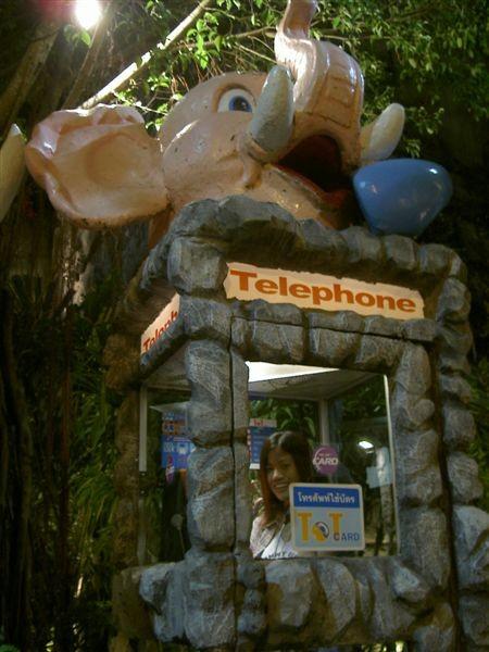 大象電話亭