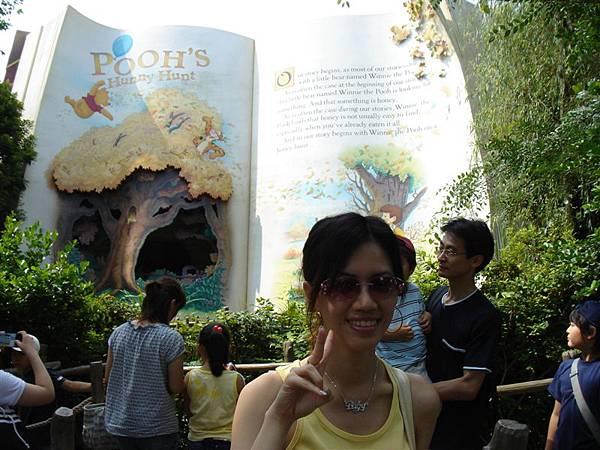 還是pooh さん的童話書喔!