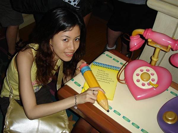 Minnie家可愛的電話