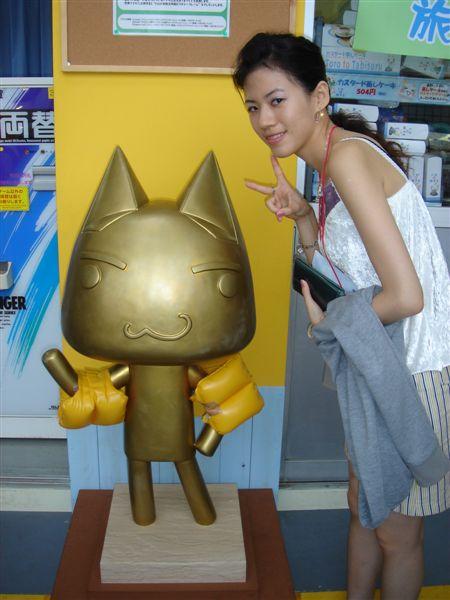金色TORO貓唷