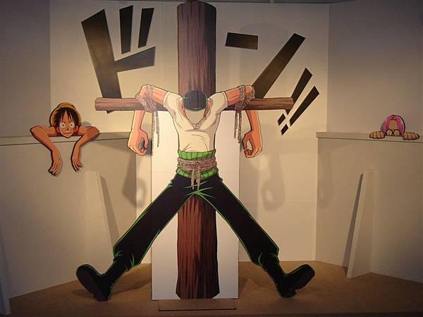 ox被綁的人形