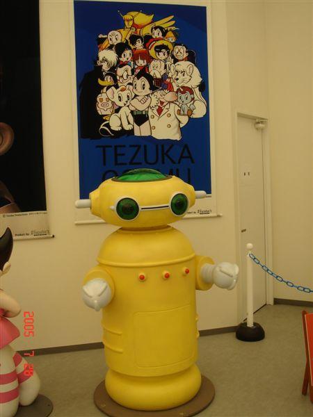 手塚治虫館的機器人