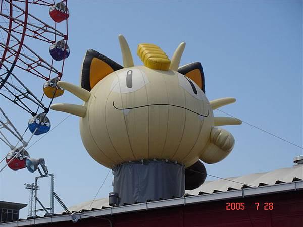 皮卡丘中火箭隊的貓
