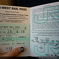買了四日無限搭乘的JR山陽線PASS