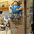 龜有ARIO三樓的兩津遊樂場
