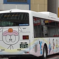 藤子不二雄博物館的接駁公車