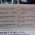 簡介上的禁止事情,有禁止老鼠唷XD