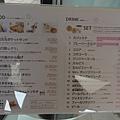 戶外咖啡廳的MENU-2