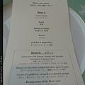 PARK HOTEL 25樓的米其林法國料理タテル ヨシノ汐留菜單
