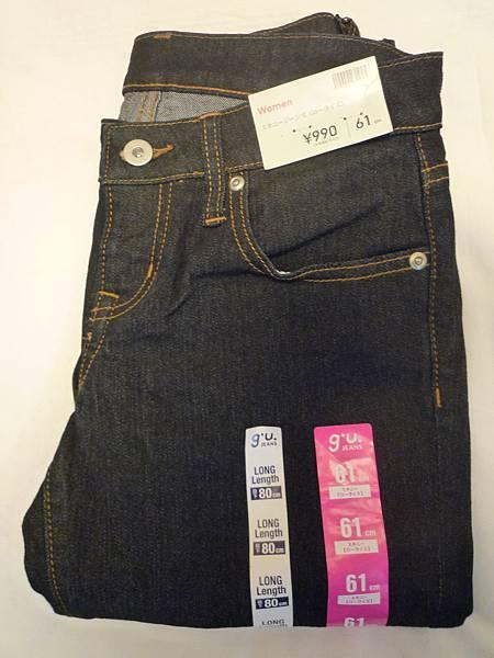 戰利品四-g.u.的窄管褲